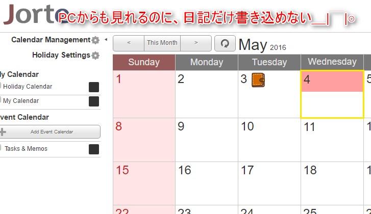 2016-05-04_09h19_15