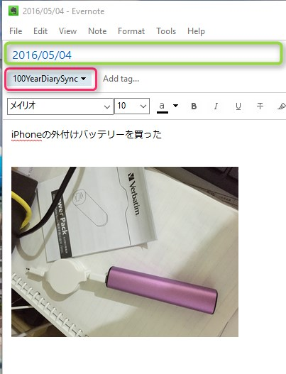 2016-05-04_09h39_56