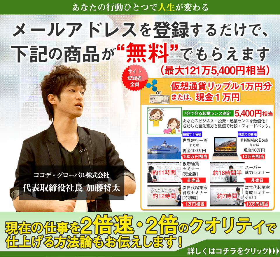 bnr_header_sozai_960_880